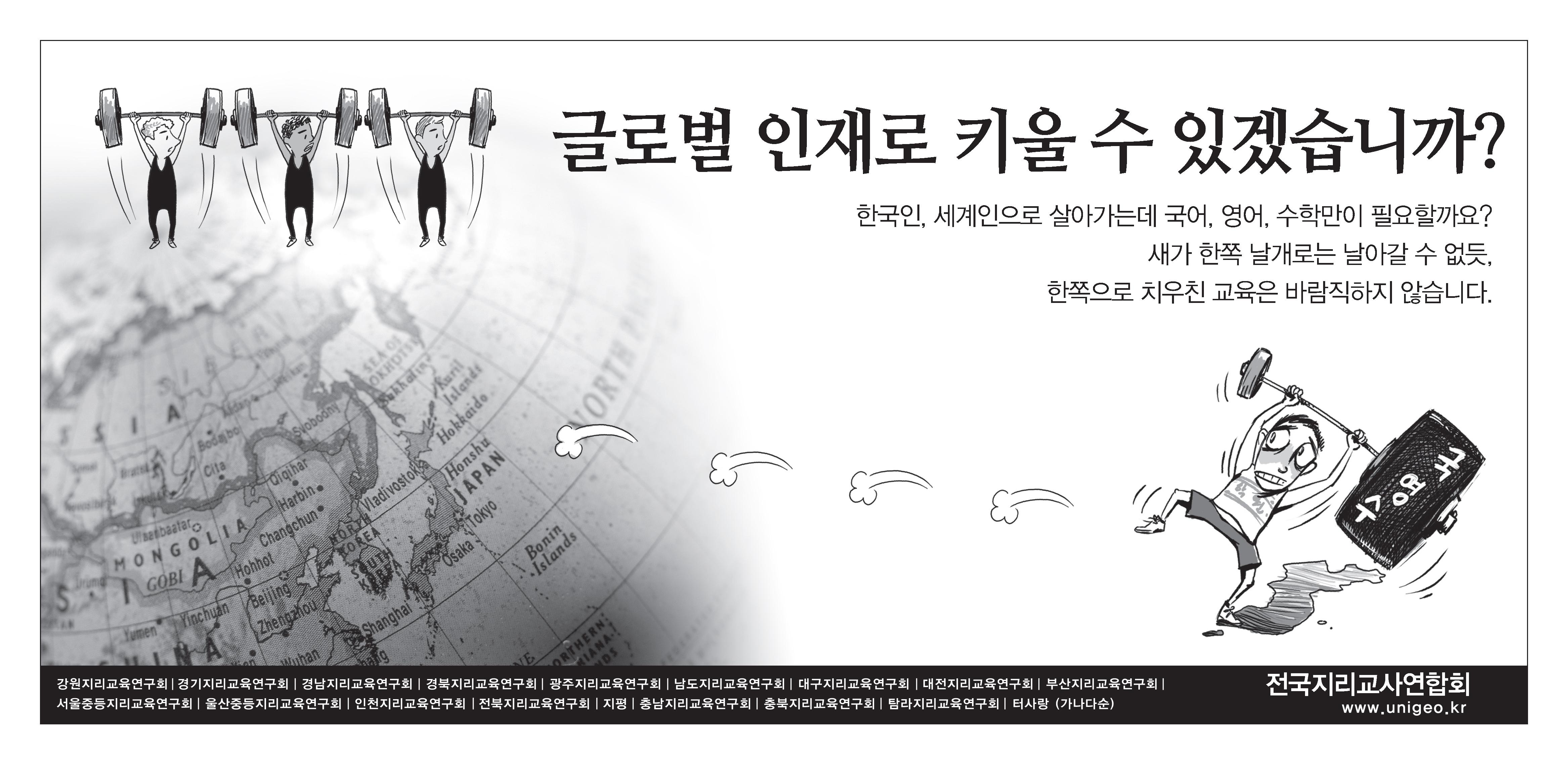 동아일보 광고.jpg