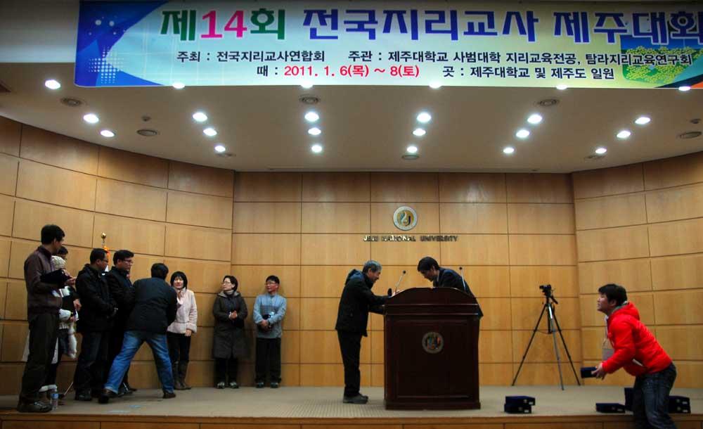 20110109제주지리교사대회-이승.jpg