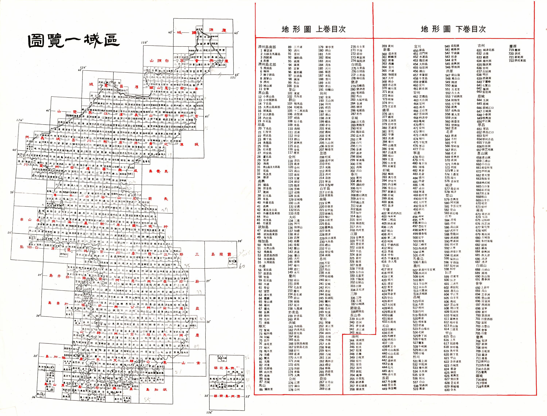 근세한국지형도인덱스.jpg
