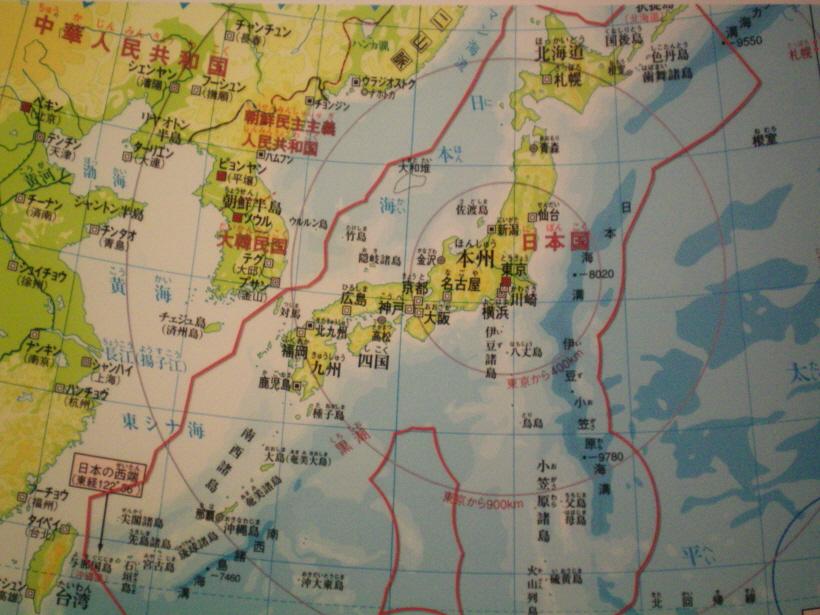 독도캠프일본 교과서.jpg