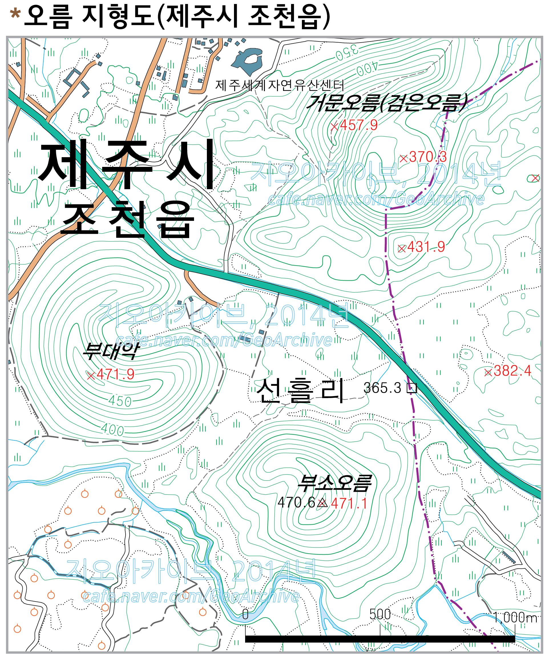 오름 지형도(제주시 조천읍)-01.png